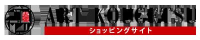 雛人形・五月人形・提灯・山車人形 製造販売|アートこうげつ人形 群馬県 高崎市
