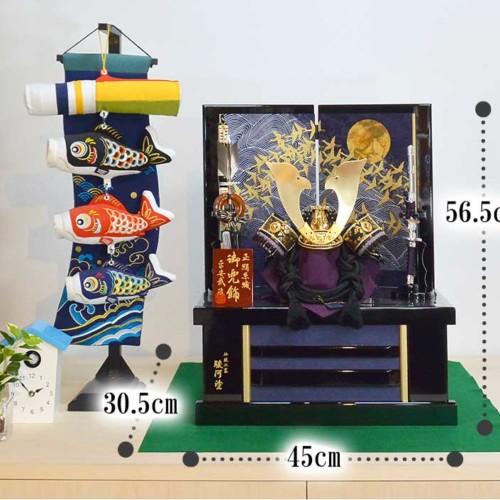 50-7015-TK-6