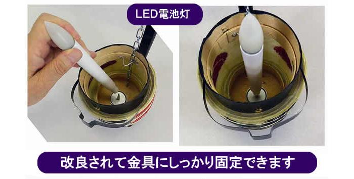 70-101-LED